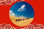 (宁夏沙坡头腾格里沙漠黄河品质一日游)5A景点赠旅游险+纯玩无购物无强推套票