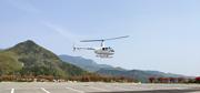 安徽天柱山直升机观光俯瞰十里潜河/飞虎峰/天柱峰飞行体验票