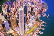 黄大仙集合|香港观光一日游|黄大仙+金紫荆广场+太平山顶