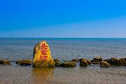<北戴河巴士2日>北戴河看大海+南戴河沙雕海洋乐园+游船出海<纯玩团>