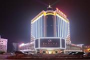 天然动植物王国|贺州国际酒店1晚+双人黄姚古镇门票+姑婆山门票