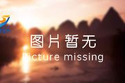 安顺-黄果树风景名胜区当日往返自由行