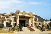 体验清凉广州三英温泉度假酒店⌒无限次养生温泉の双人自助早餐の山泉泳池