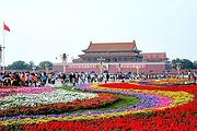 北京二日游,无自费,天安门升旗、故宫颐和园、毛主席纪念堂、长城等
