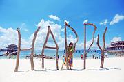 三皇冠商家、蜈支洲岛贵宾版一日游、含门票+船票、亚龙湾和海棠湾上门接