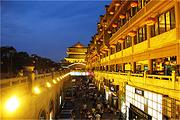 北京到西安旅游:兵马俑、华清池、法门寺、乾陵、明城墙 、回民街双卧5日游