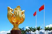 嗨玩香港|香港一日游纯玩团|皇岗口岸集合|上车后无其他费用
