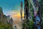 恩施大峡谷七星寨+云龙地缝一期+车票+索道上行景区内女儿寨/峡谷风情/峡谷轩