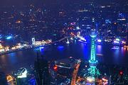 上海迪士尼+东方明珠+游船随心畅游双飞连住3晚柏思特酒店赠浦东接送机