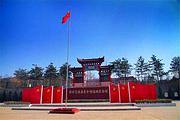 铜川陕甘边照金革命根据地旧址+薛家寨一日游私人订制2人天天发团-当日往返