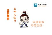 台儿庄古城+微山湖+大战纪念馆2日游 VIP纯玩无购物 夜宿古城内 天天发团