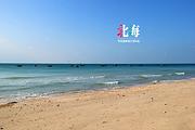<北海-涠洲岛4日游>市区四星莱丽酒店 岛上海景房 纯玩 涠洲岛1天自由活动