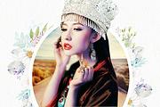 湘西全景-双高6日 长沙韶山-张家界森林公园-黄龙洞-天门山玻璃栈道-凤凰