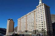 温泉泡起来张家口万龙滑雪场国际公寓酒店1晚+次日双早+入住当日双人温泉