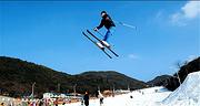 【野外七星岭滑雪】江西铜鼓七星岭野外滑雪场一日游