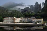 回归自然 郴州莽山森林温泉酒店+自助早餐 2份+莽山森林温泉 成人票2张