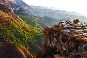 淄博周村古商城(4A)+潭溪山风景区(4A)+陶瓷博物馆(4A)大巴二日游x