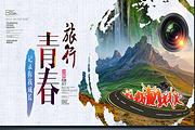 北京出发长白山西北坡+长白山天池+锦江大峡谷+六鼎山大佛深度纯玩三日游