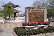 泰州2日1晚跟团游溱潼古镇、口岸雕花楼、柴墟老街,宿溱潼古镇,品小龙虾宴