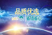 全景游-北京双高6日 长沙韶山-张家界森林公园-黄龙洞-天门山玻璃栈道-凤凰