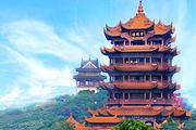 想游特惠 0购物 送东湖游船 黄鹤楼+辛亥革命纪念馆+户部巷+楚河汉街1日游