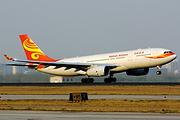 北京-海口5天或6天往返特惠机票(含机场建设费及燃油附加费),多航班可选