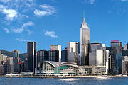 暑假香港自由行 特价机票 5月6月7月北京香港旅游4天往返含税机票