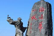 腾冲|腾冲一地3天游-四星酒店-热海公园-国殇墓园-和顺桥乡-北海湿地
