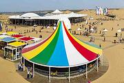 鄂尔多斯出发丨响沙湾1日游丨沙漠纯玩丨含门票索道280套票丨市区接送
