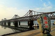 沈阳-丹东-边境两日游+沈阳故宫+张氏帅府+做游船看鲜族+鸭绿江+断桥
