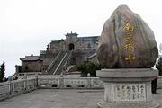 祈福旅行  南岳衡山+祝融峰+南岳大庙纯玩跟团一日游