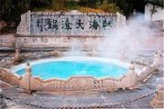 北京-腾冲+瑞丽+芒市5晚6天VIP私人定制独立包团丨天然温泉丨直飞芒市腾冲