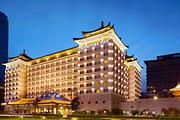 西安双飞4天3晚自由行  西安君乐城堡酒店,地处南广场 明城墙隔窗可望品美食