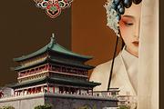 西安印象☞寻味古都☞纯玩 百种美食+西岳华山丨回民街+兵马俑+华清池+大明宫