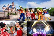 东莞出发 特价亲子游 香港纯玩海洋公园 全天迪士尼 2天游 维多利亚港