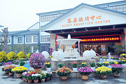 <含2次泡浴>智圣汤泉旅游度假村 2人套餐(住宿+自助早+温泉票)