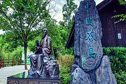 溧阳温泉花园酒店豪华标准房+御水温泉(鱼疗/小食)/竹海/山水园/有机鱼头