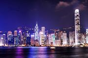 ◤4星超值特惠◢香港4天✈5星航空 北京直飞 ❣3晚维港华美达海景 ❣