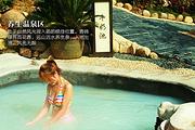 湖南(住郴州莽山森林温泉旅游度假酒店、高级双人房、双人早餐、双人无限次温泉)