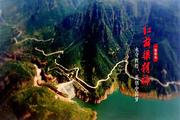 河南安阳林州红旗渠一日游(安阳市区就近接送)