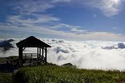 长沙至江西武功山红岩谷、金顶两日游,赠送旅游意外险