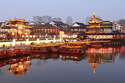 华东五市+乌镇5天4晚跟团游 0购物3水乡 双客栈+国际品牌酒店北京高铁往返