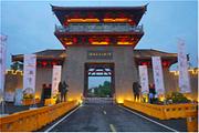 黄石大冶鄂王城生态文化园1日巴士跟团游赠送:滑草1次、溜索1次、游船30分钟