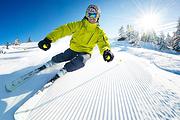 哈尔滨亚布力新体委滑雪纯玩一日游马拉爬犁+滑雪4小时 滑雪服滑雪镜全含