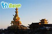 2天1晚  峨眉山红珠山宾馆 +红珠山温泉/峨眉山+双人早餐