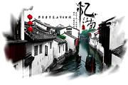 双飞上海无自费✔华东五市+镇江+三大水乡☀升级住宿、赠宋城千古情+登金茂大厦