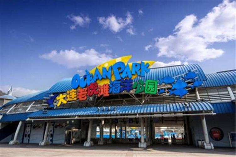 机票+【高端品质纯玩3天2晚】大连老虎滩海洋公园+帆船出海+双岛+旅顺十景三日游