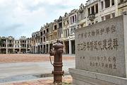阳江海陵岛.恩平金山温泉.敏捷黄金海岸浴场.十里银滩.君子山漂流+美食2天游
