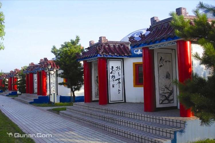 江西省国际体育健身运动中心旅游