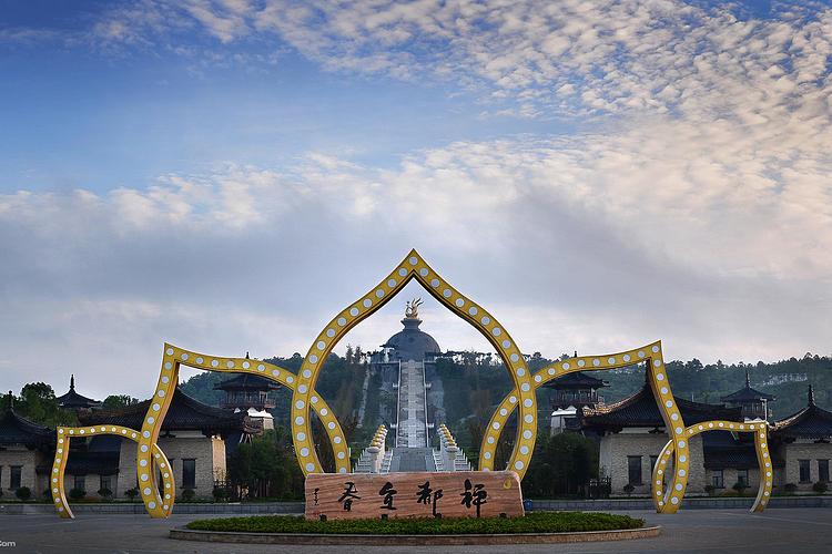 宜春禅都文化博览园旅游
